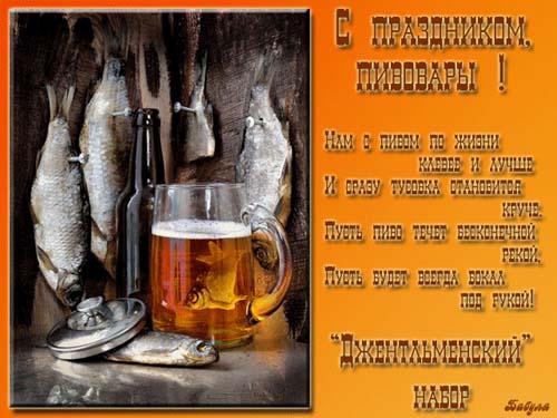 С Днем Пивовара! Кружка пива на фоне рыбы! открытки фото рисунки картинки поздравления