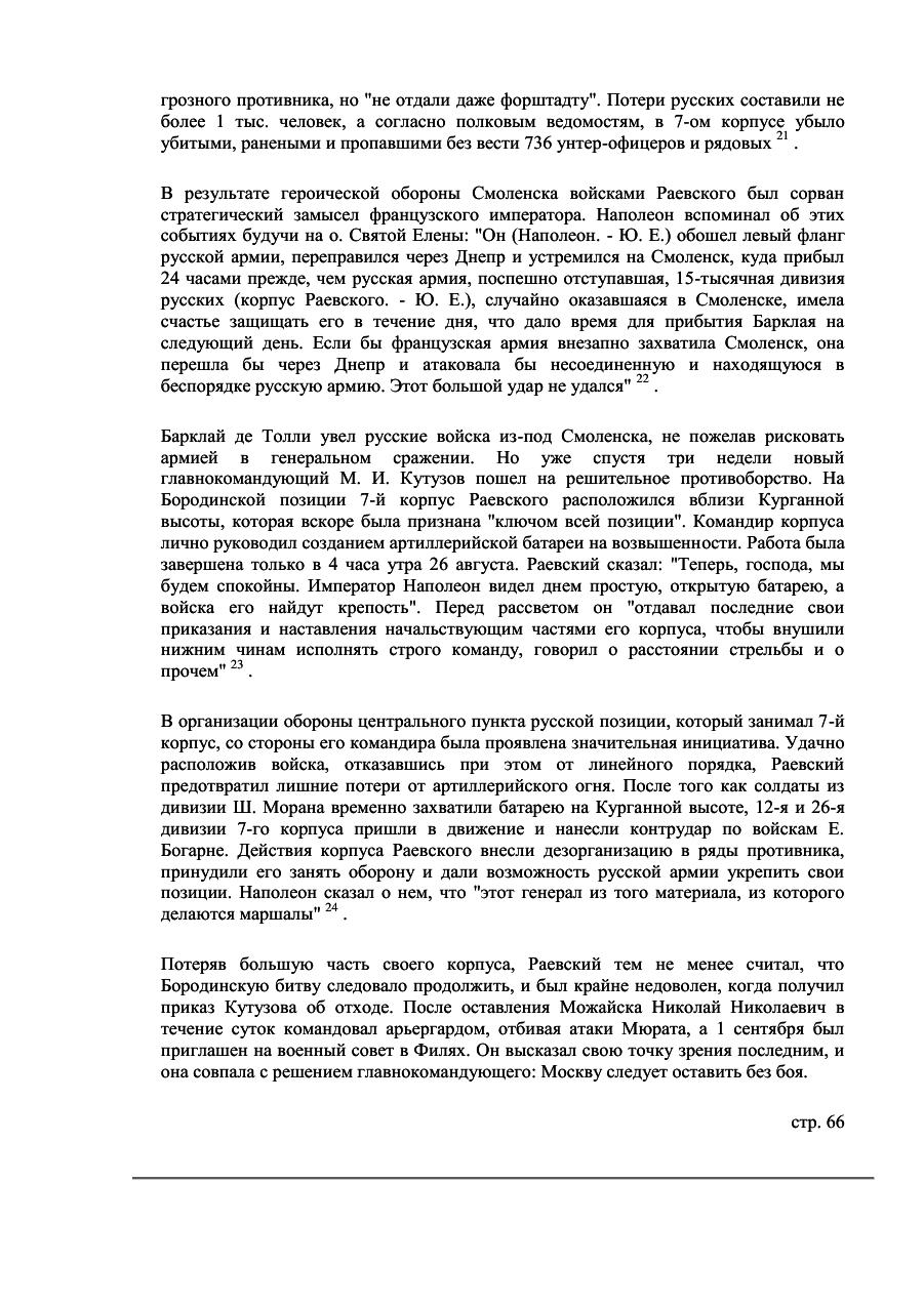 https://img-fotki.yandex.ru/get/58784/199368979.57/0_1ff010_ec026cbb_XXXL.png