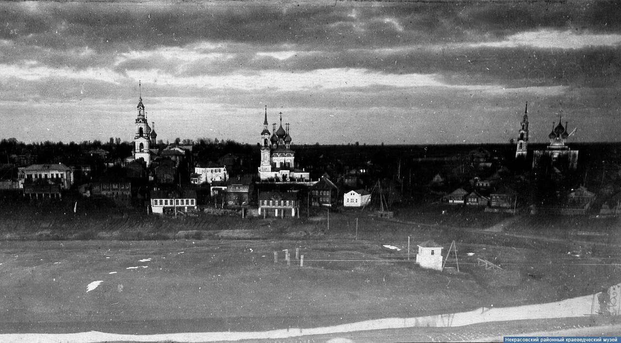 ZAVODFOTO / История городов России в фотографиях: Большие Соли