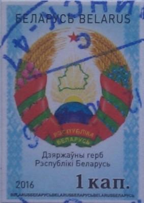 стандарт герб 2016 1кап