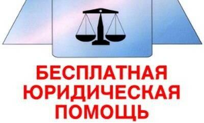 23сентября судебные приставы окажут тулякам бесплатную юридическую помощь