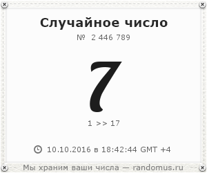 https://img-fotki.yandex.ru/get/58784/27263553.15/0_e2972_d641717_L.png