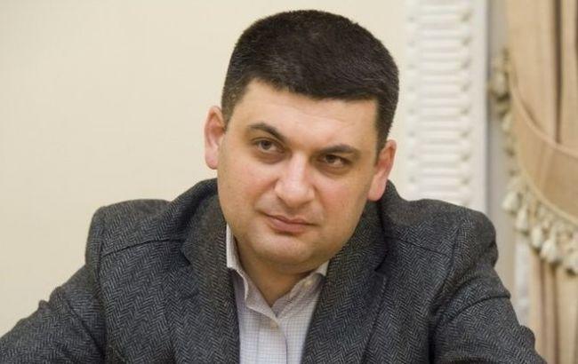 Бюджет-2017: украинцам обещают повышение прожиточного минимума изарплат