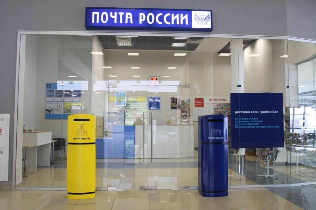 «Почта России» ссамого начала года удвоила объемы интернациональных посылок