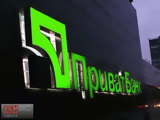 Коломойский лишился «Приватбанка»: крупнейший банк Украины навсе 100% перешел вгосударственную собственность