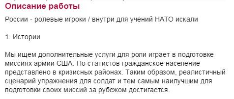 Под Псковом 2 бригады с удовольствием сыграют роль статистов для НАТО
