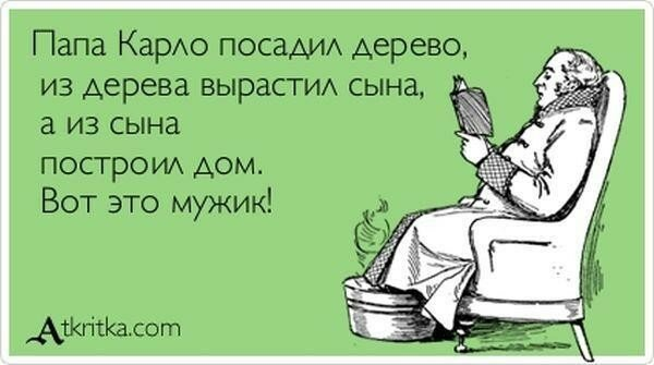 smewnye_nullatkrytkinull_023.jpg