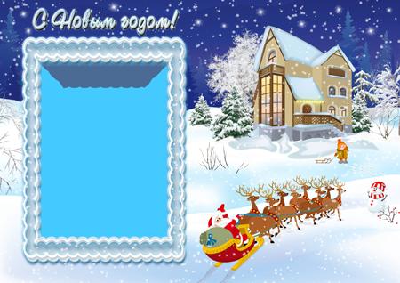 Фоторамка на Новый год с Дедом Морозом на санях, снеговиком и малышом около рождественского дома