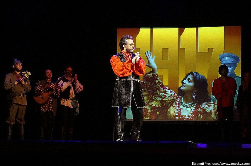 Театр Ромэн. Ночь театров. 26.03.17.37. спек1917..jpg