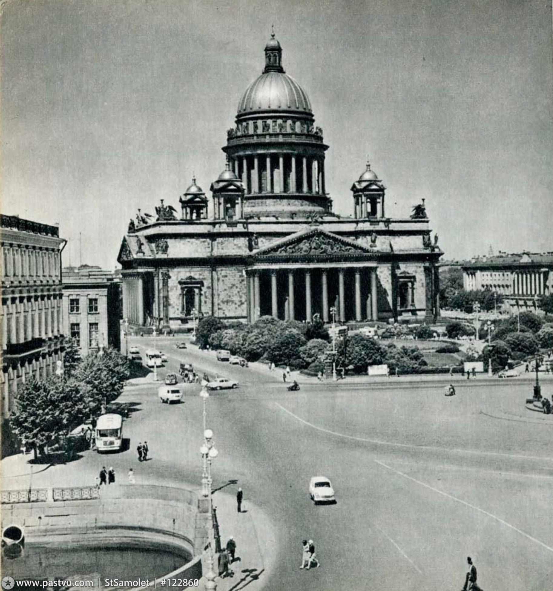 1970 (5).jpg