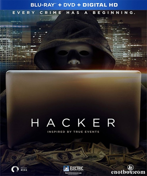 Хакер / Hacker (2016/BDRip/HDRip)