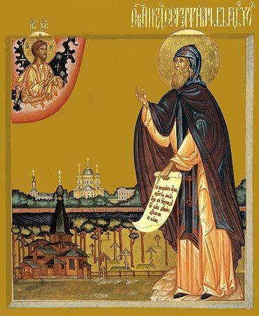Серафим Вырицкий - иконы