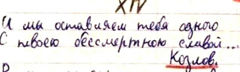 Мысль № ...Книги №1 034 - 04.jpg