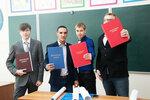 Защита дипломов ЗИМИТ КНИТУ-КАИ 2017