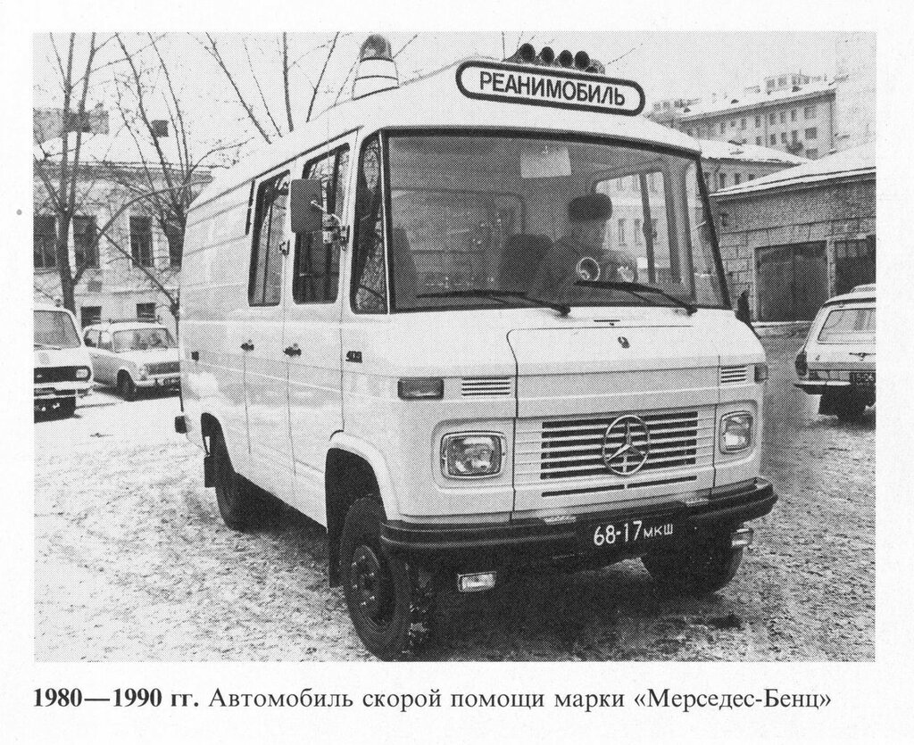 22775 Институт им. Н.В.Склифосовского. Во дворе центральной подстанции.jpg