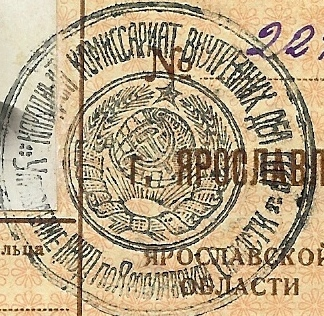 1938-1_zps1915serd.jpg