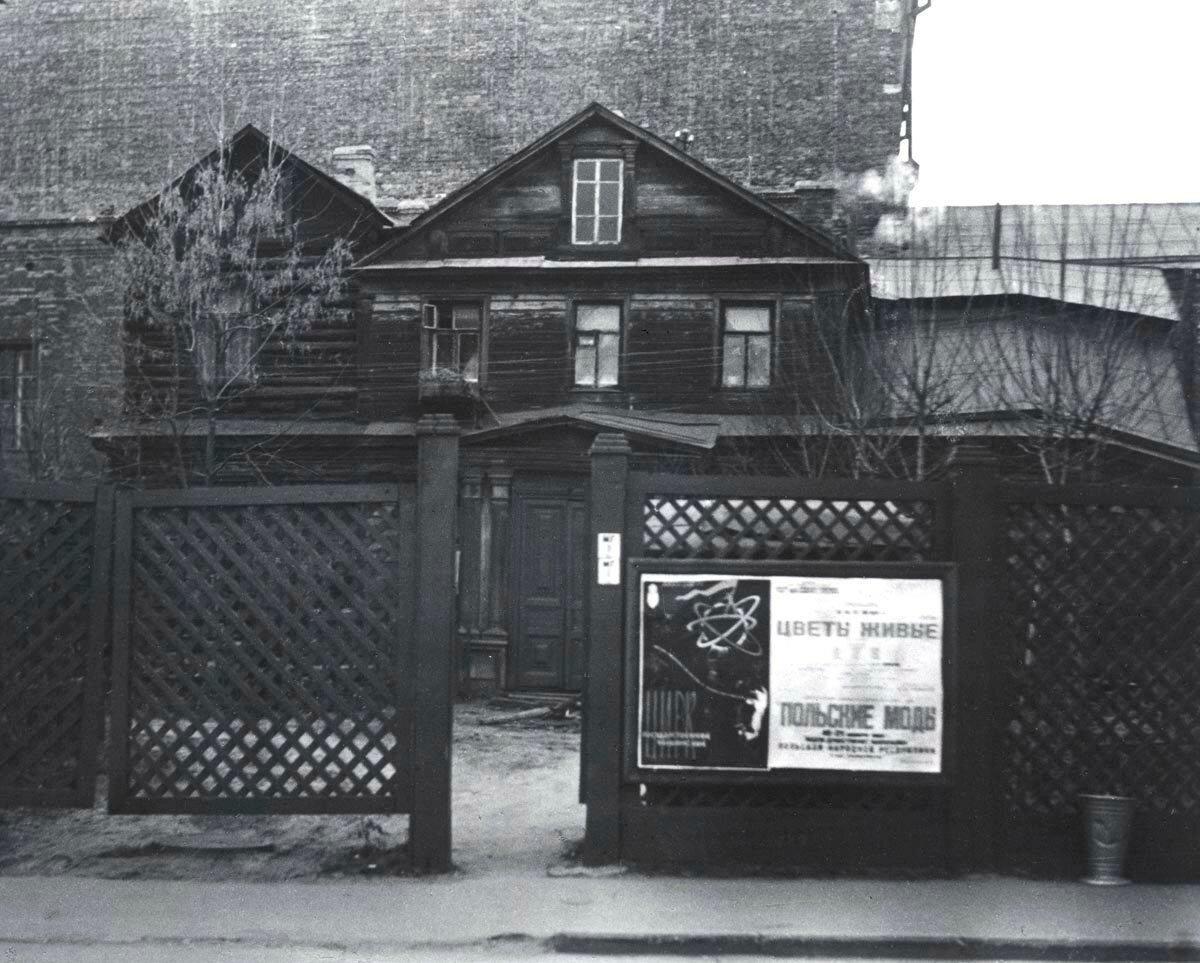 1959. Барашевский переулок