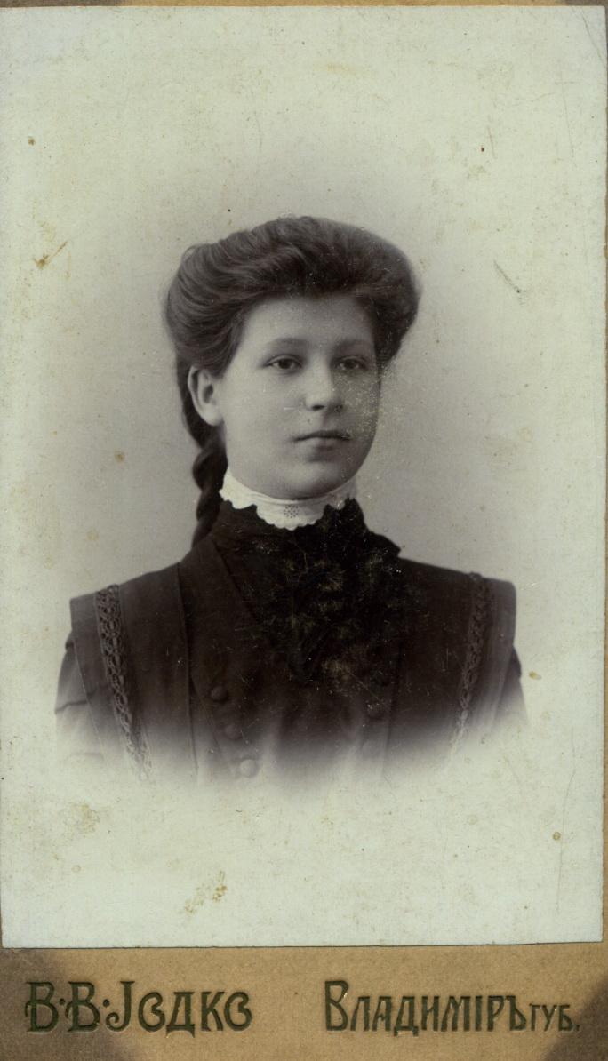 Портрет Александры Викторовны Рождественской. 1901-1905