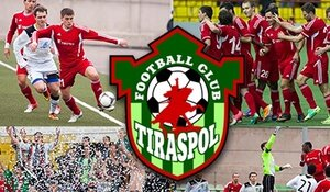 ФК «Тирасполь» объявил о прекращении деятельности