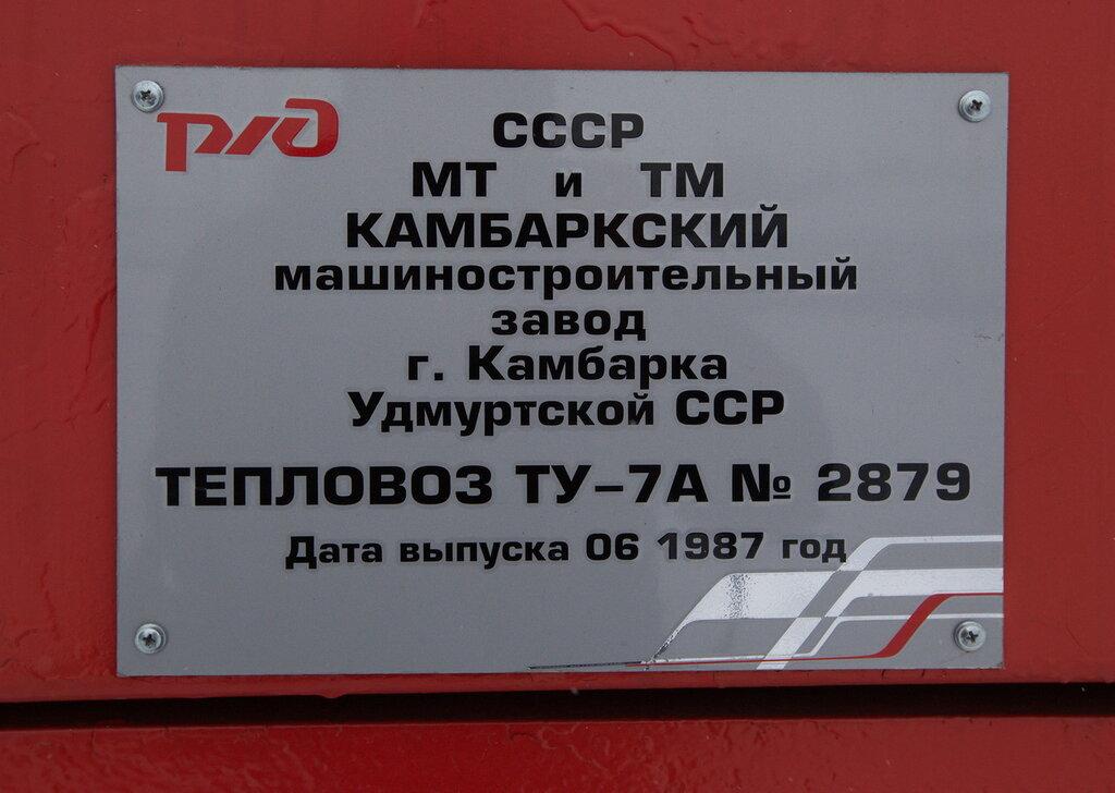 http://img-fotki.yandex.ru/get/5900/126877939.9/0_5e8fe_23dbc7b6_XXL.jpg