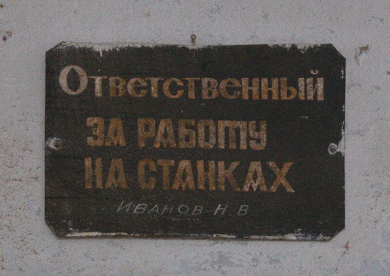 http://img-fotki.yandex.ru/get/5900/126877939.b/0_5e969_3b17e7b7_XL.jpg