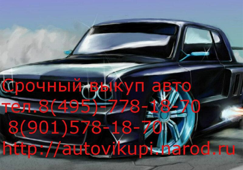 - Тюнинг ваз 2106 - Ваз фото…