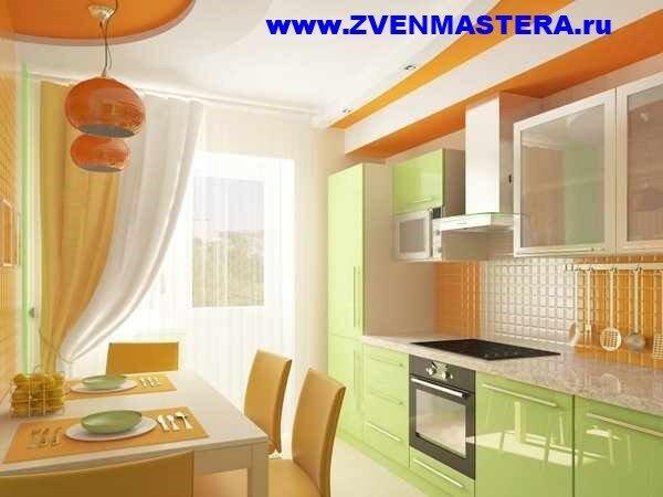 Кухня мечты 0_5b6e4_35d9f811_XL