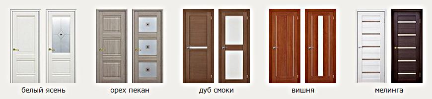 двери профиль дорс
