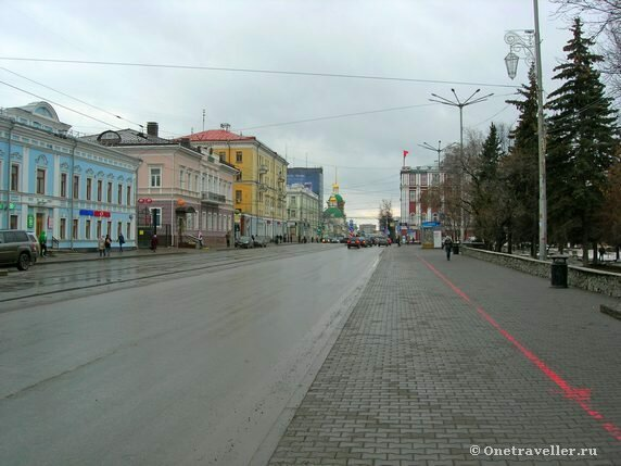 Пермь. Улица Ленина