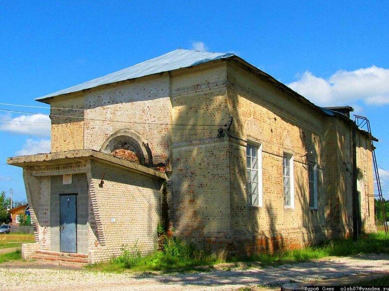 Абрамовка - Бывшая старообрядческая церковь Николая Чудотворца (2009)