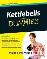 Книга Книга Kettlebells for Dummies