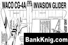 Журнал WACO CG-4a ( jpg, pdf )-rar 6,28Мб