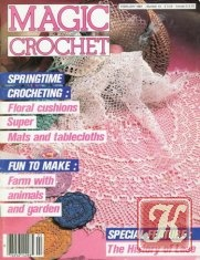 Книга Magic Crochet №46-51 1987