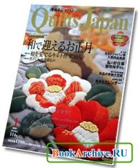 Журнал Quilts Japan 2007-1.