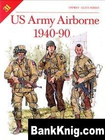 Книга Osprey Elite №31. US Army Airborne 1940-90