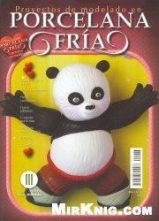 Журнал Porcelana fria Ano 5 №43