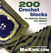 Журнал 200 crochet blocks (Узоры, мотивы крючком)