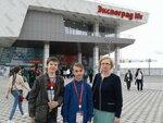 """Финал V Национального чемпионата """"Молодые профессионалы"""" (WorldSkills Russia)"""