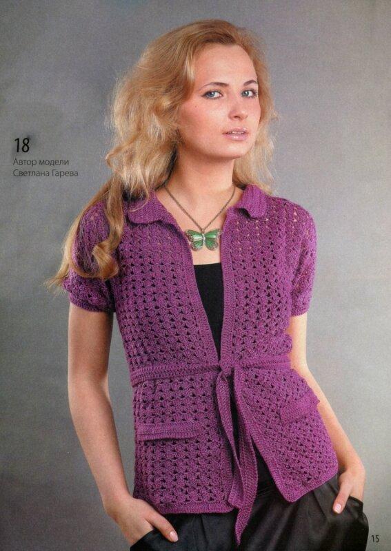 Вязание для девочек ... схемы вязания спицами для девочки и для мальчика.