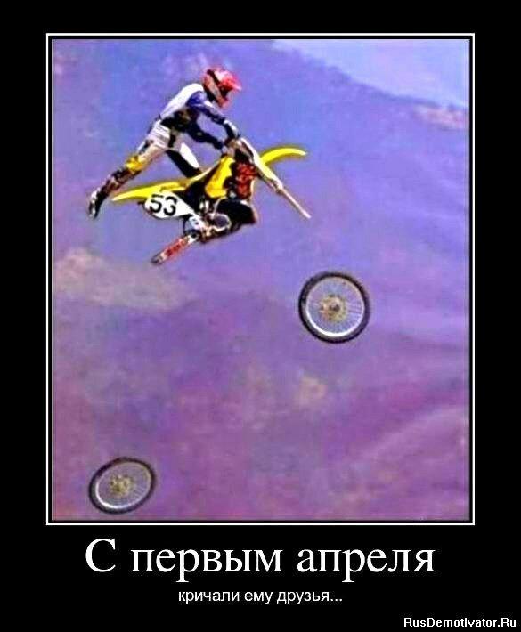 Отстаньте с дурацкими шутками - сегодня 32 марта :)))