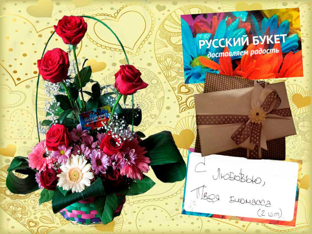 Mom's B-day 2014