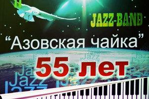 Бердянск фото, азовская чайка, фотографии бердянска