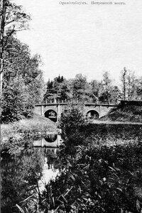 Петровский мост
