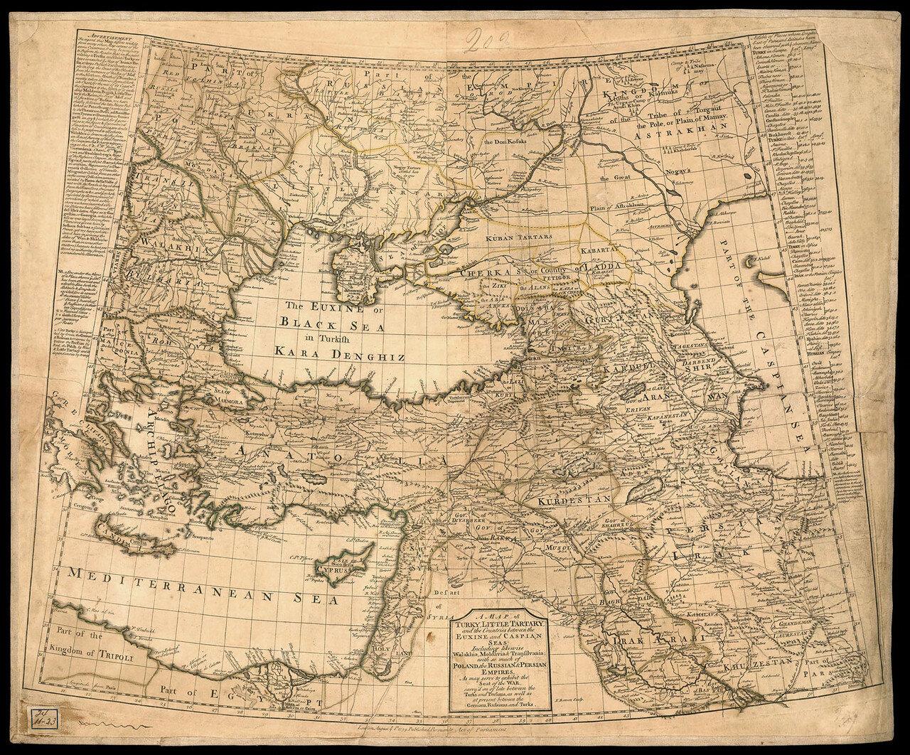 1739. Карта Российской и Османской империй