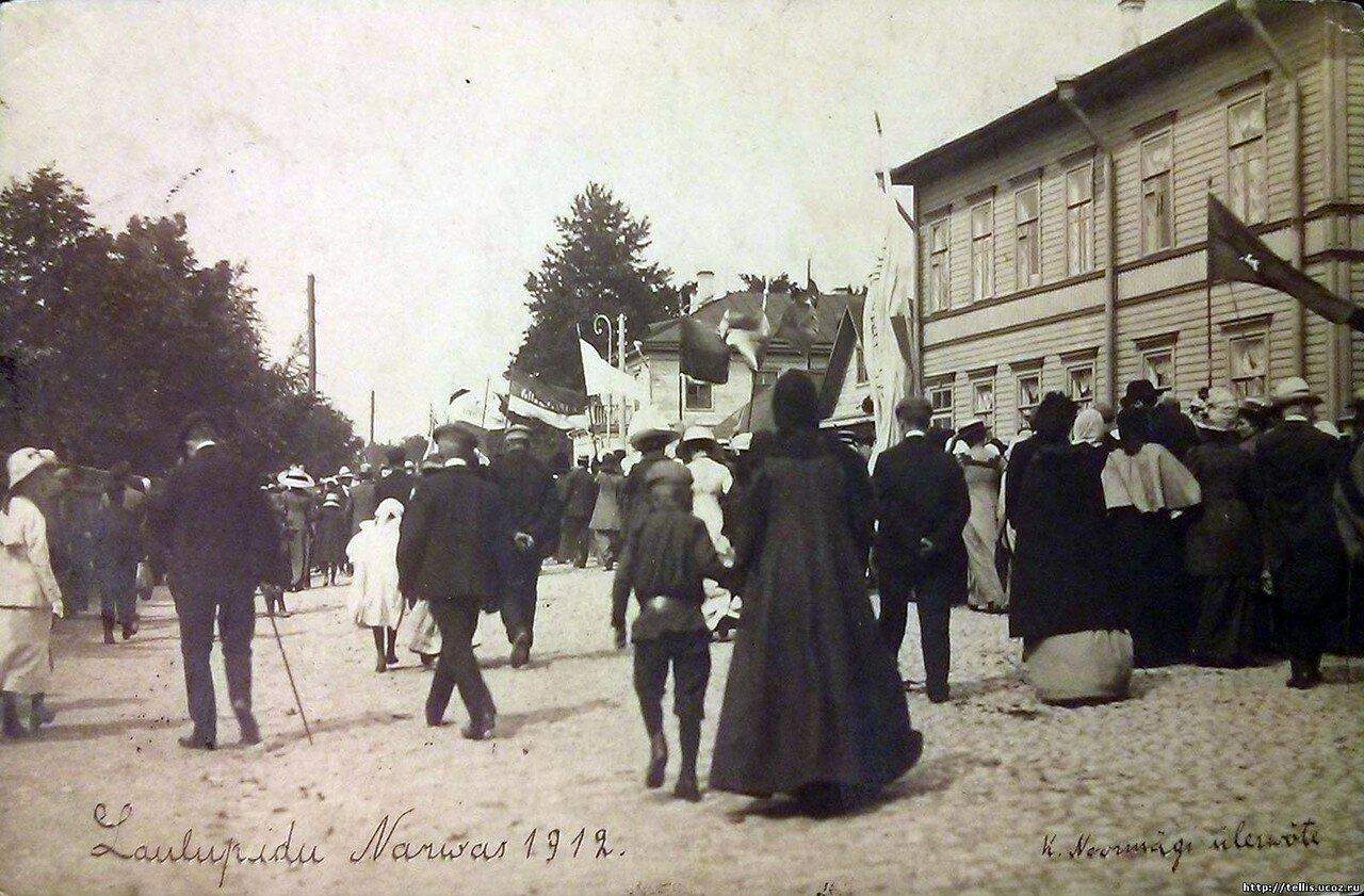 Участники певческого праздника 1912