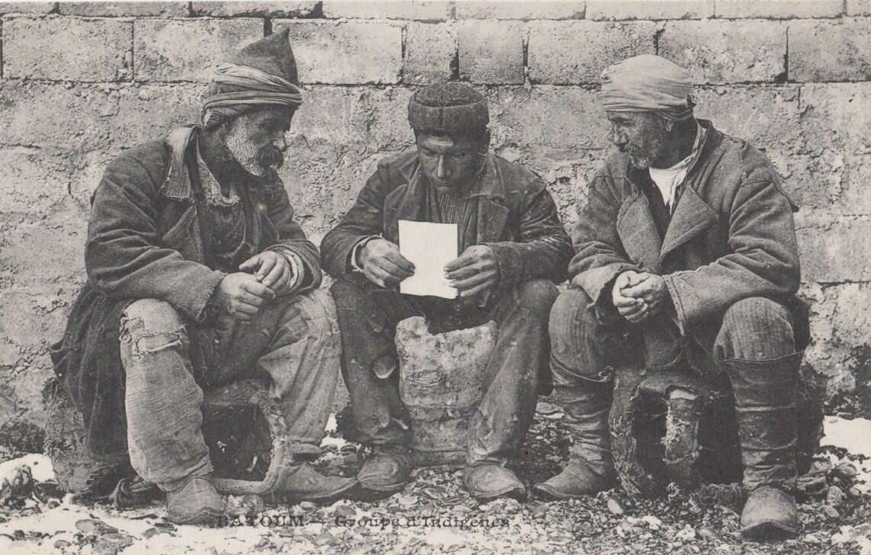 Группа аборигенов