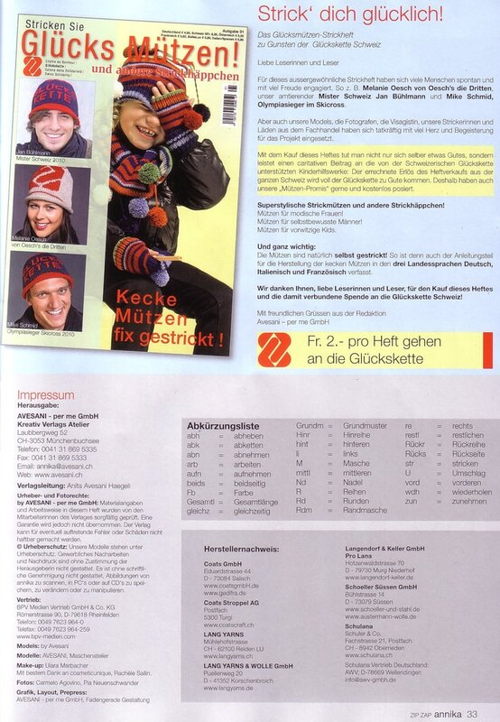 Zip Zap Annika - №20 - 2010