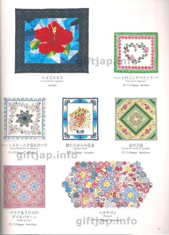 Hello! My Patchwork
