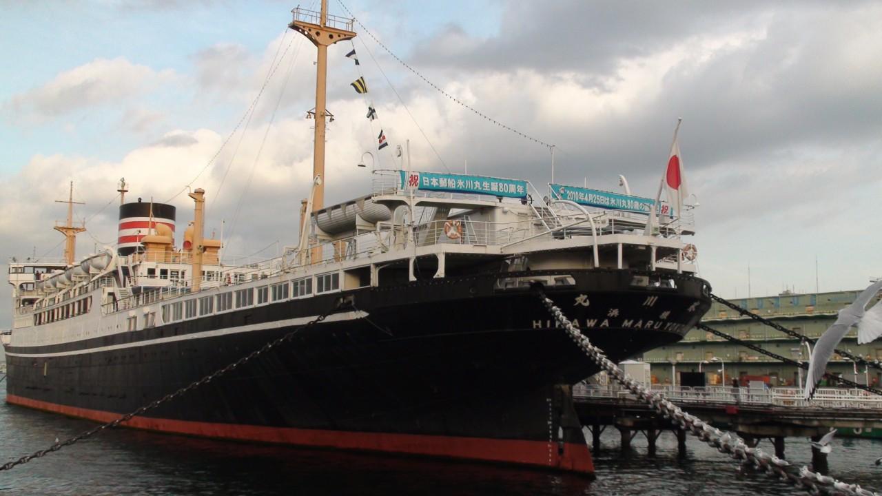 порт Йокогама
