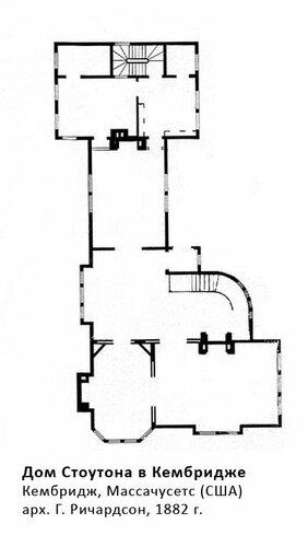 Дом Стоутона в Кембридже, архитектор Ричардсон, план